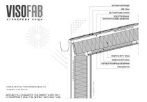 Детайл Покривен панел